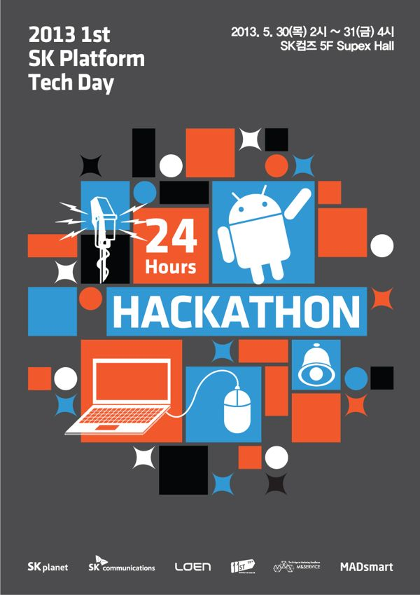 2013 SK Tech Day  Hackathon on Behance  Posters