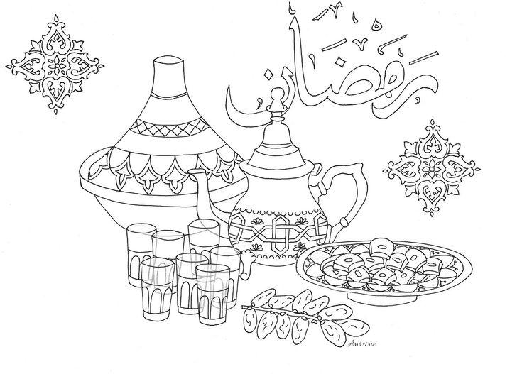543 best images about Ramadan & Eid :) on Pinterest