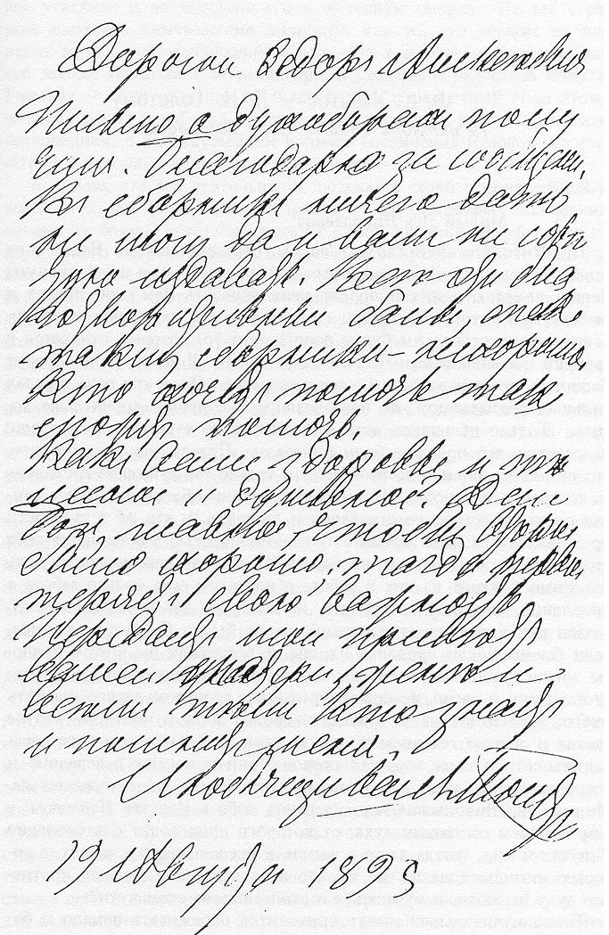1000+ images about Letters & Handwriting & Manuscripts on