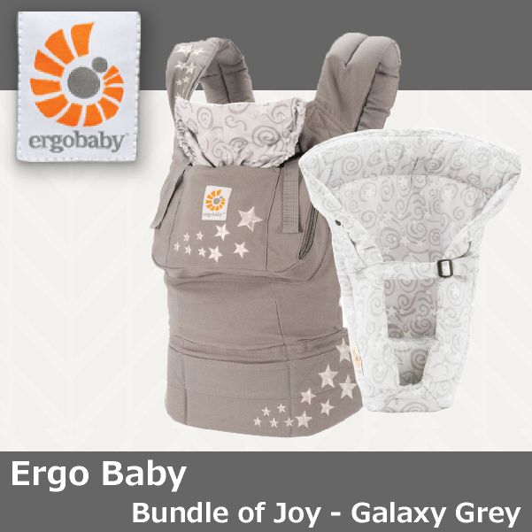 to celebrate the birth t packaging available ergo baby ergo baby carrier insert set galaxy