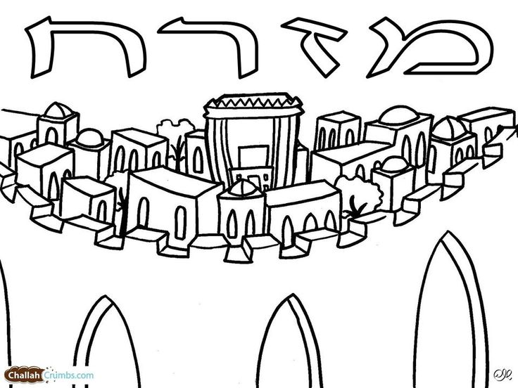53 best images about Jewish-themed coloring pages on