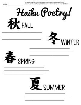 152 best images about Haiku on Pinterest