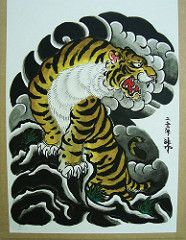 17 Best ideas about Japanese Tiger Tattoo on Pinterest