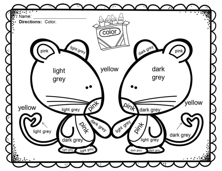 Fff Color Code