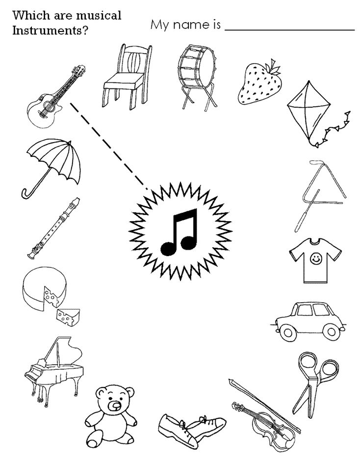 17 Best images about Teaching Music: Worksheets on Pinterest