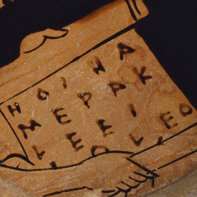 Image result for Ancient Greek books
