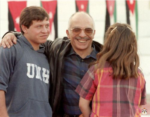 Happy Family: King Hussein Enjoying Some Quality Time With