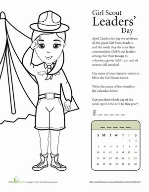 1000+ images about Girl Scout Activity Sheets on Pinterest