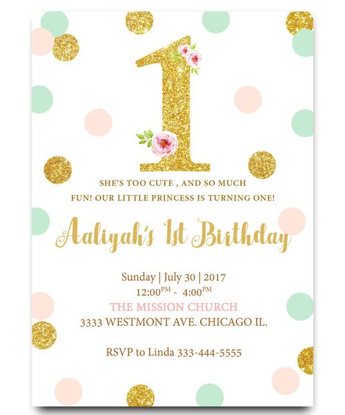 Budget Birthday Invitations