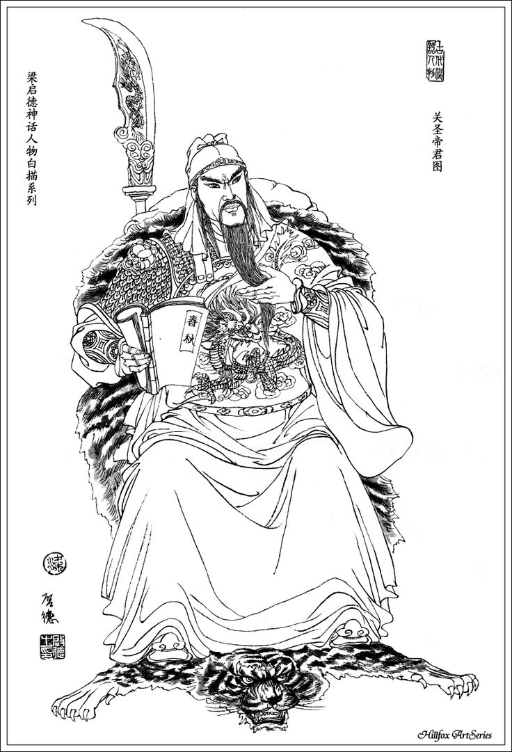 147 best images about Chinese Gods & Goddess on Pinterest