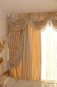 25+ best ideas about Swag curtains on Pinterest | Drapery ...