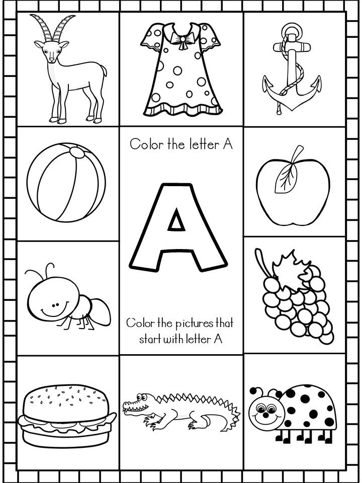 The 25+ best ideas about Beginning Sounds Worksheets on