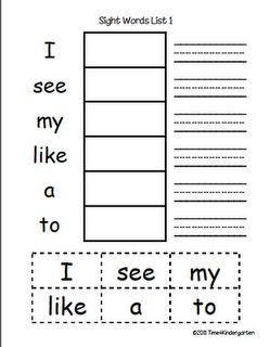 36 best images about Sight Word Fun on Pinterest