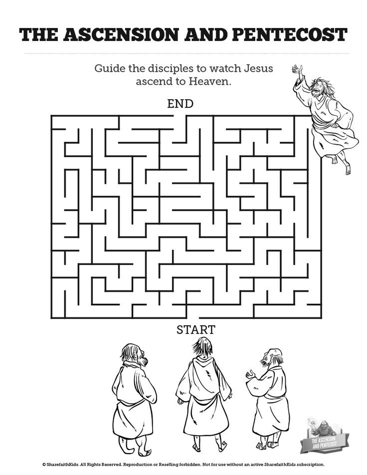 111 best images about Top Bible Mazes for Kids on Pinterest