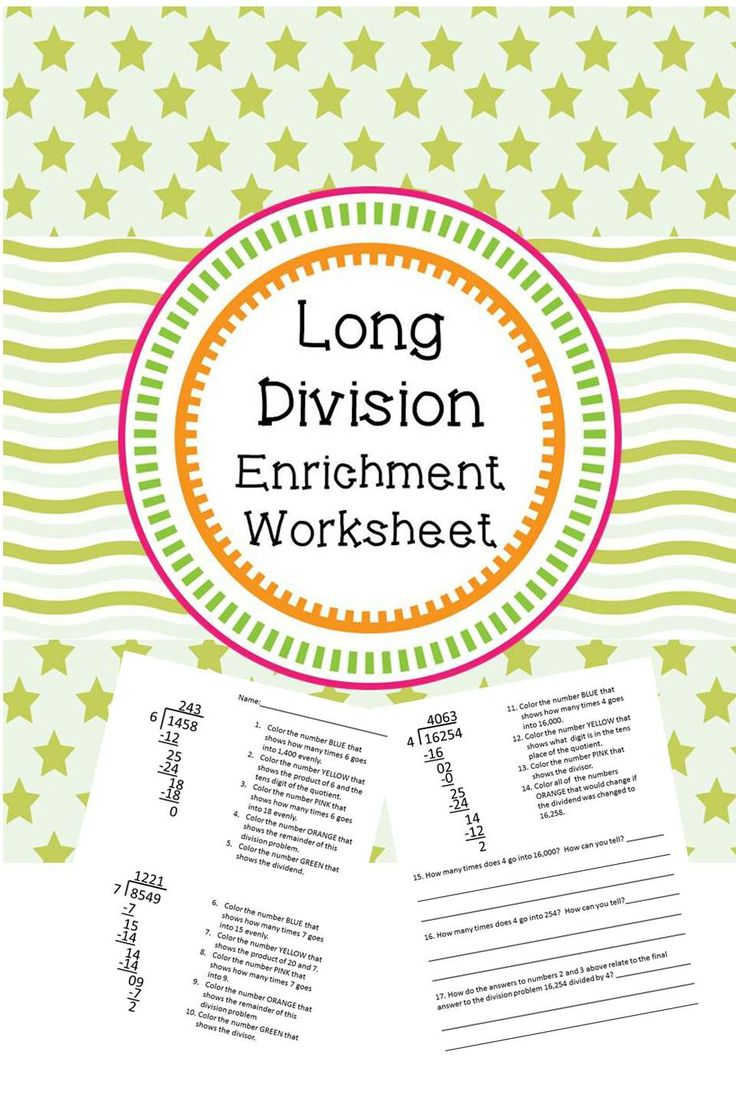 Long Division Enrichment Worksheet  A well Student and