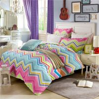 17 Best images about Bedding---Duvet Cover Set without ...