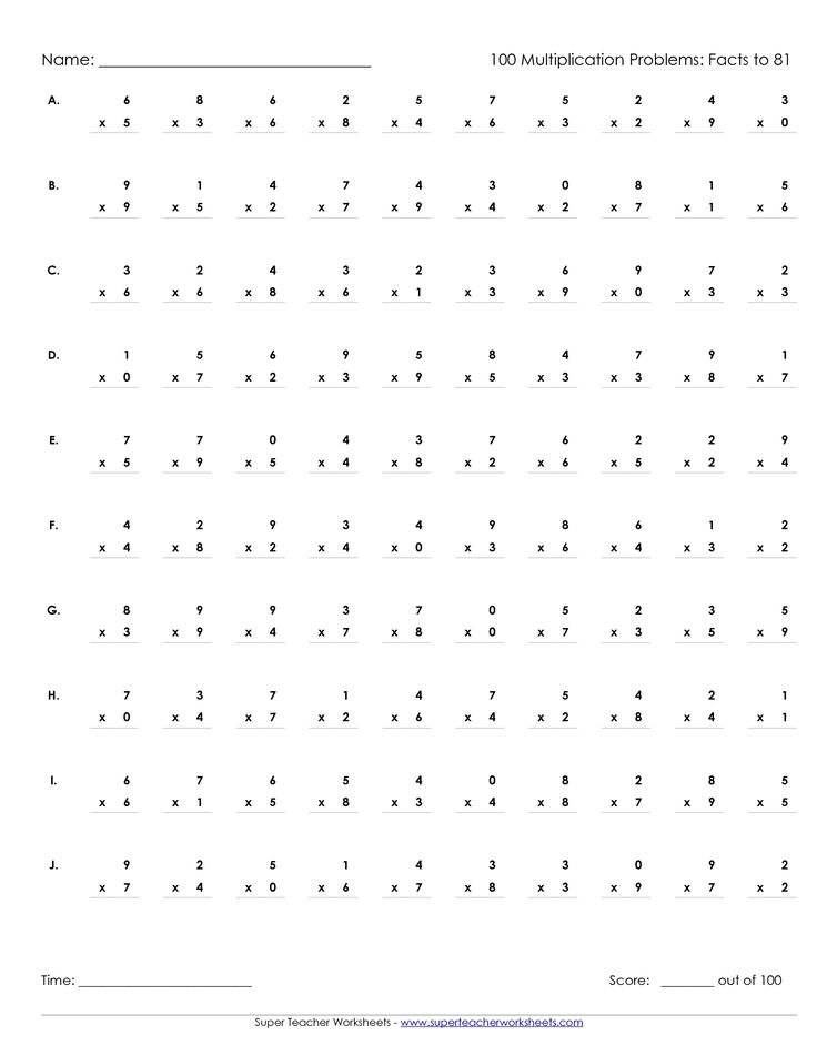 Printable Multiplication Worksheets  Multiplication Timed Worksheet  Math  Pinterest  Image