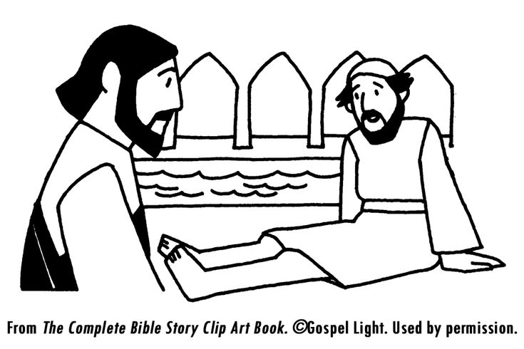 1000+ images about Jesus Heals Lame Man at Pool on