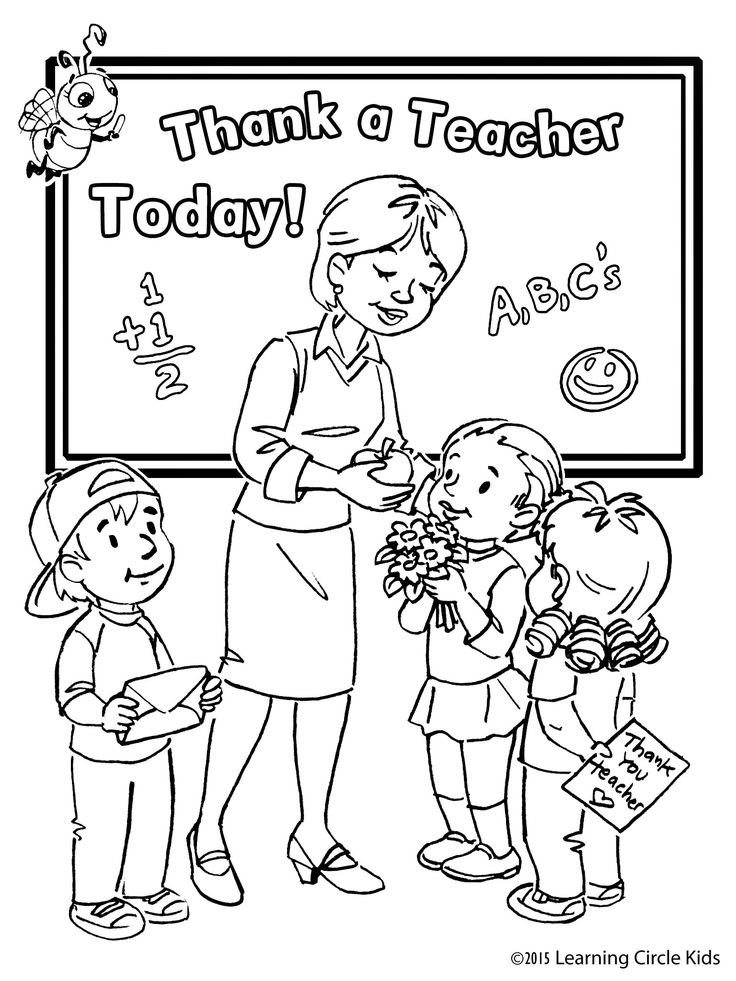 Free Kids coloring page for Teacher Appreciation Day! http