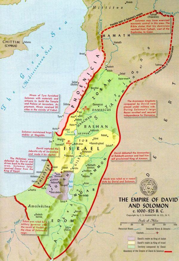 Map of ancient Israel circa 1000925 BC Shows the