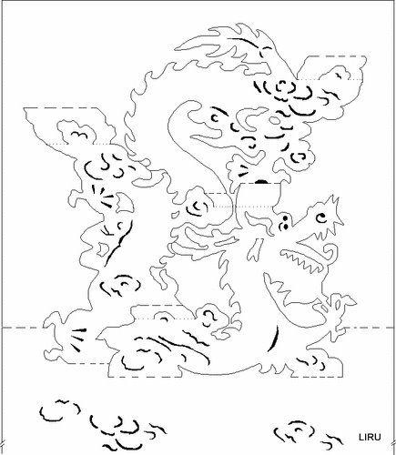 501 best images about papier figuren knippen on Pinterest