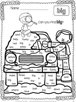 193 best images about Phonics Worksheets on Pinterest