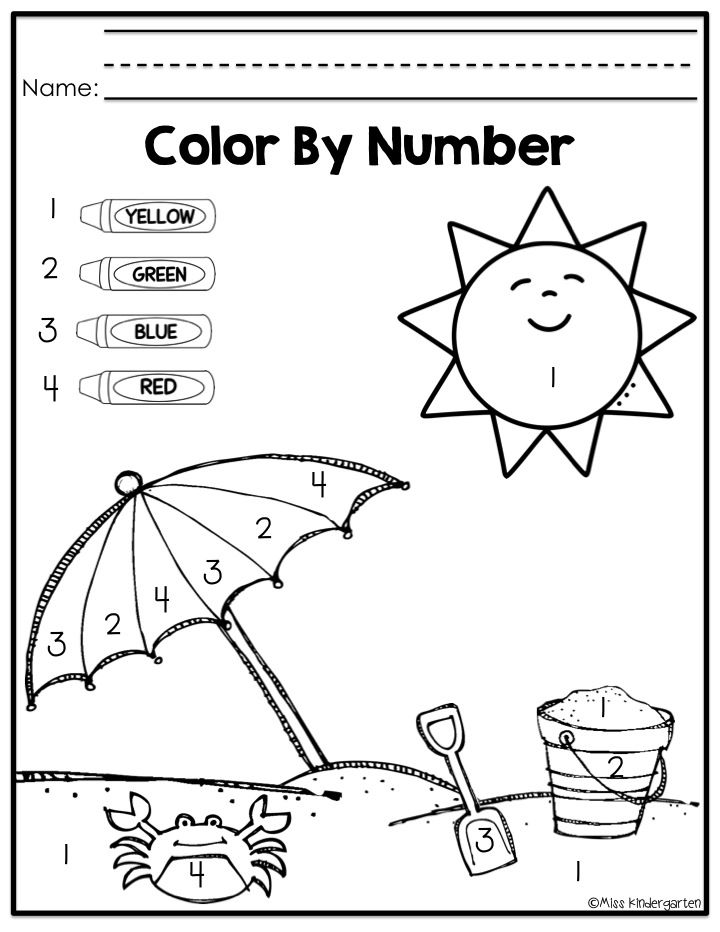 Fun summer practice for incoming kinders. Color by number