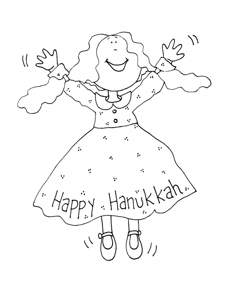 730 best images about Jewish Holiday Printables,Info