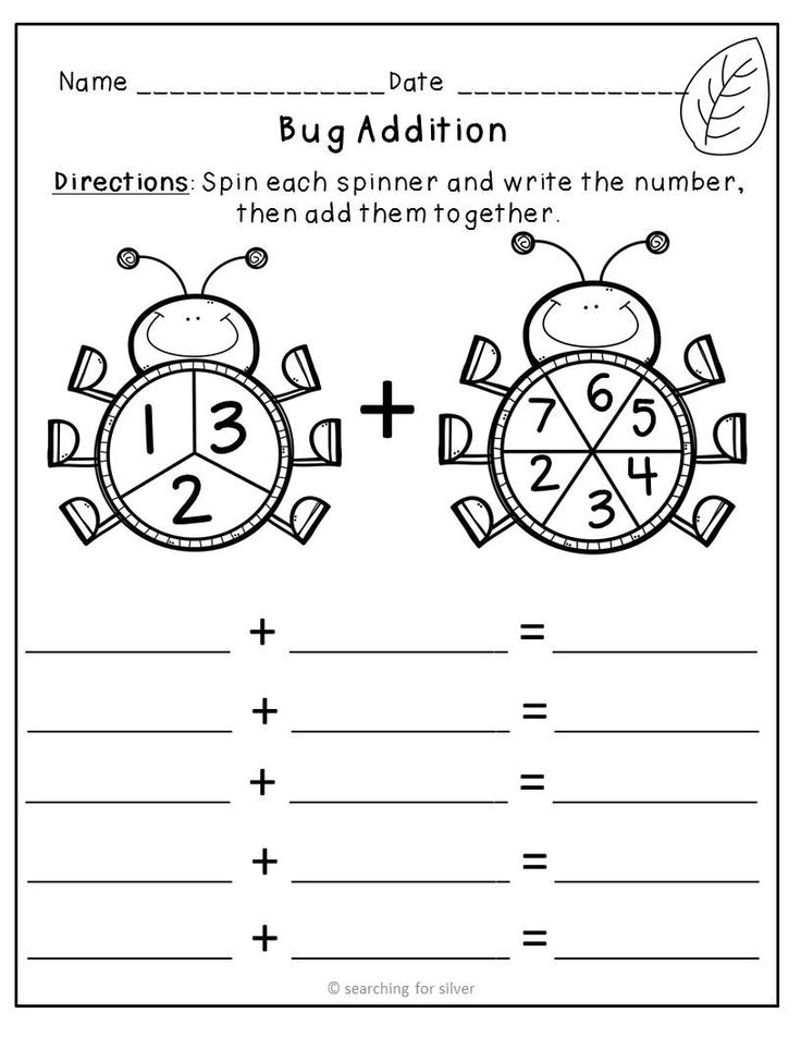 1000+ images about Addition & Subtraction on Pinterest