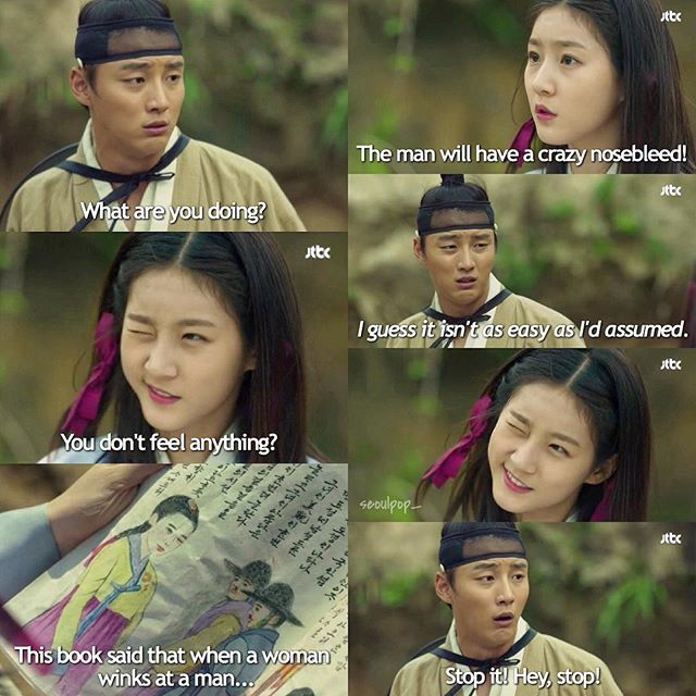 ' Mirror of the Witch ☆ 「 Episode 2 」 Heo-Jun and Seo-Rim. . She is so adorable! ㅡ { #mirrorofthewitch #kdrama } !   Humor   Pinterest