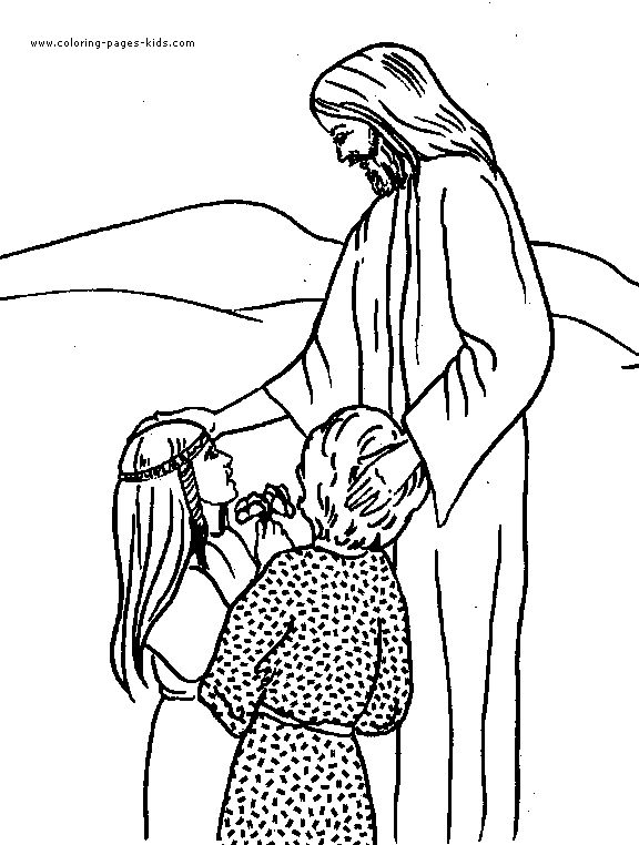 1152 best images about Jesus Loves the Little Children on