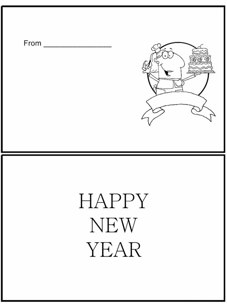17 Best images about New Year Coloring Page on Pinterest