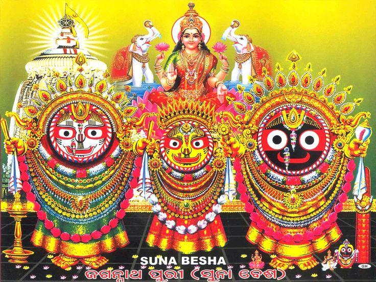 Bhakti Wallpaper 3d Hd Download 48 Best Images About Lord Jagannath Wallpapers On