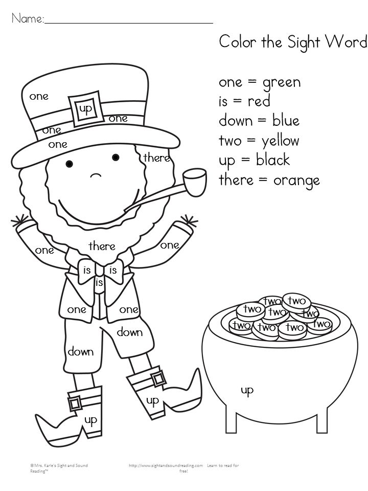 St. Patrick's Day Color by Letter/Sight Word Worksheets