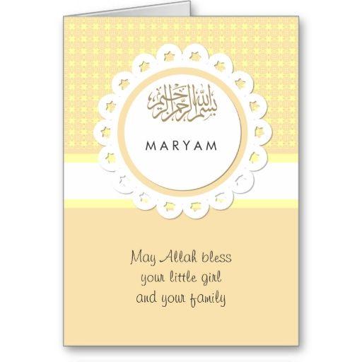 Yellow Islam Aqeeqah Congratulation Muslim Baby Card