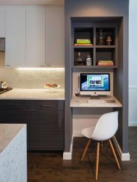 25+ best ideas about Computer Nook on Pinterest | Desk ...