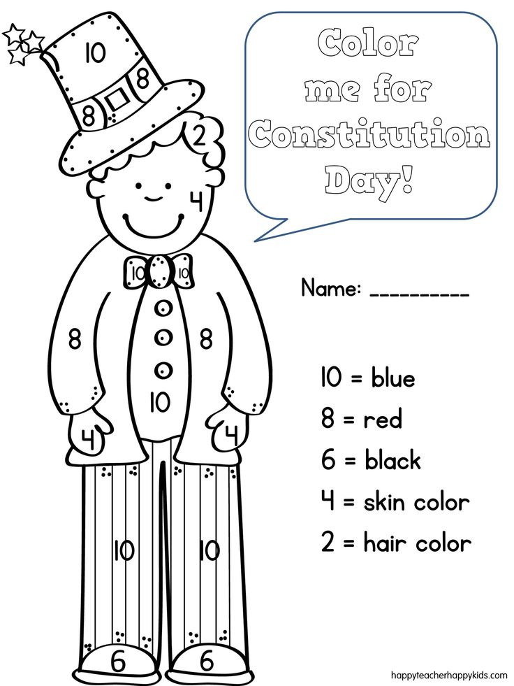 25+ best ideas about Constitution day on Pinterest