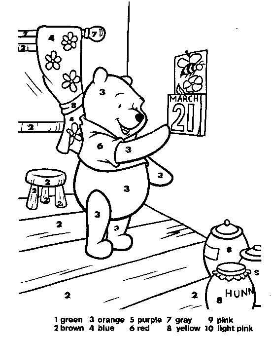 57 best ideas about Winnie the Pooh Activities on