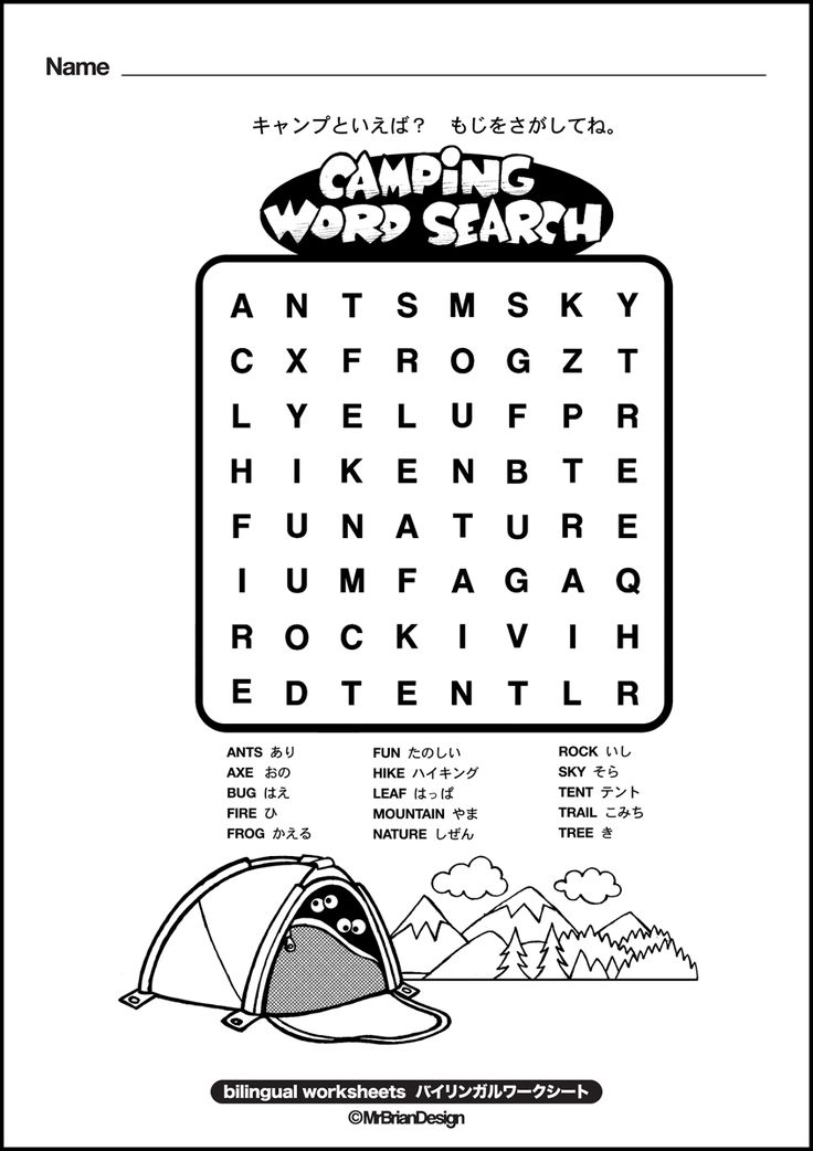 17 Best ideas about Printable Crossword Puzzles on
