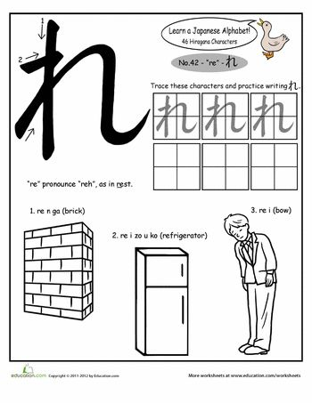 48 best images about Learning Japanese on Pinterest