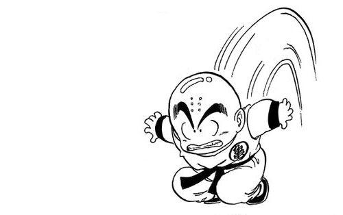 Dragon Ball King Kai