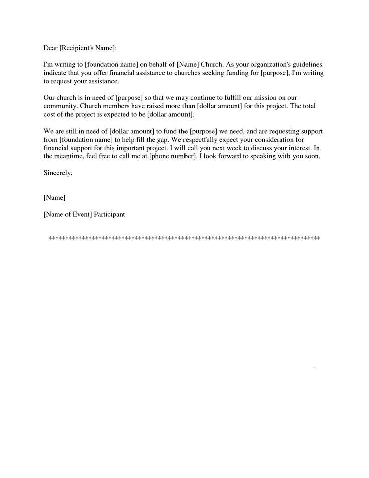 fundraising donation letter