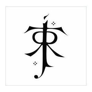 TolkienTattoo Ideas, Jrrtolkien, J R R Tolkien, Tolkien