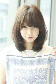 japanese haircut