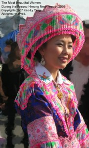 hmong design
