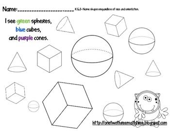 Kindergarten Geometry 2D and 3D Shapes Common Core