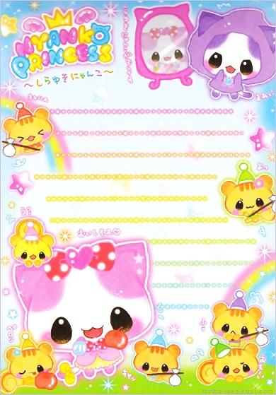 Cute Tofu Desktop Wallpaper 1000 Images About Kawaii Memo Sheets On Pinterest