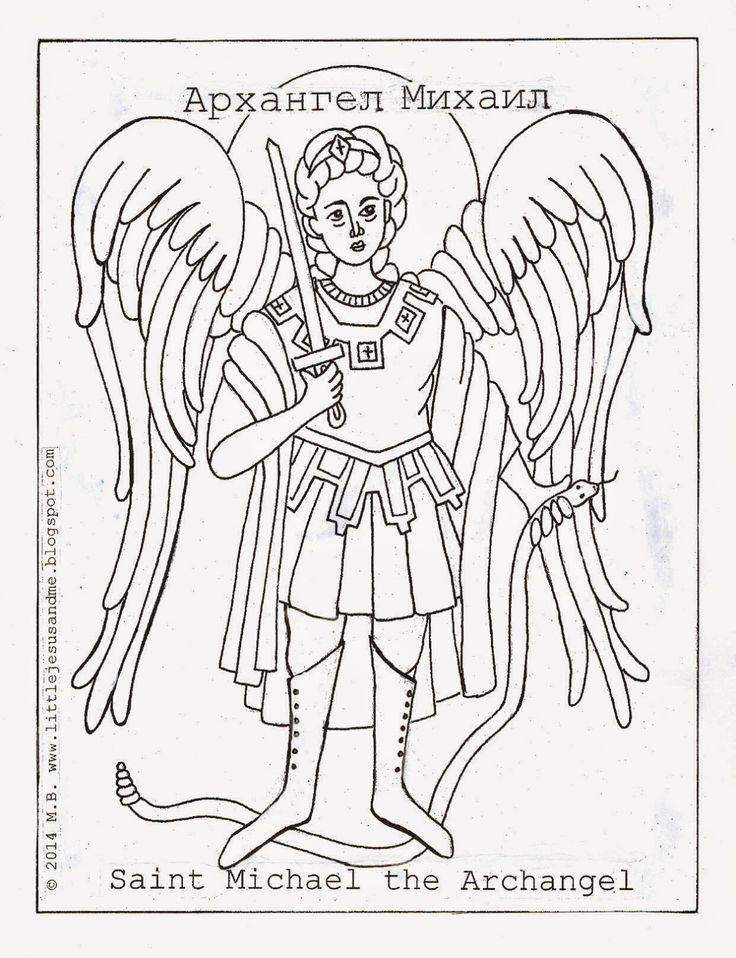 Little Jesus and Me: Angel Coloring Pages: Saint Michael