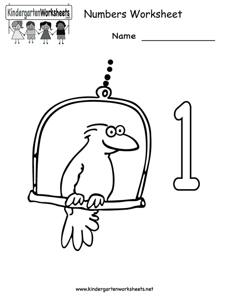 1000+ images about Numbers 1-5 kindergarten on Pinterest