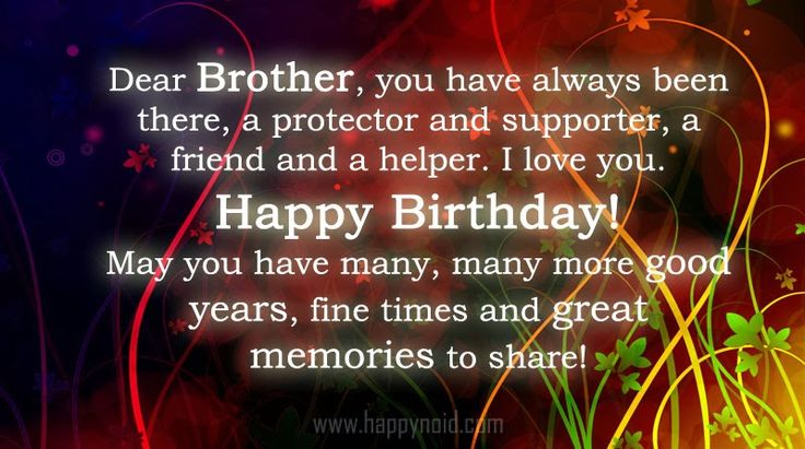 Father Daughter Quotes Wallpapers In Urdu Happy Birthday Quotes For Brother Birthday Cards